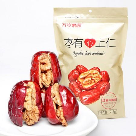 [万岁果园]香甜可口枣夹核桃218g