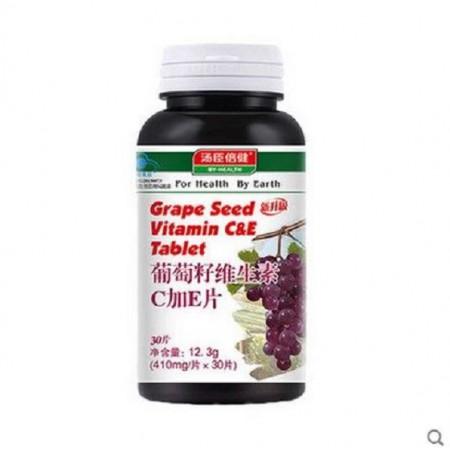 汤臣倍健葡萄籽超值组合(单件约33元)