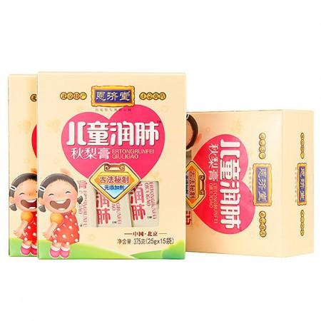 恩济堂润肺秋梨膏375g*3盒