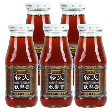 恩济堂 轻火秋梨膏·370g*5瓶
