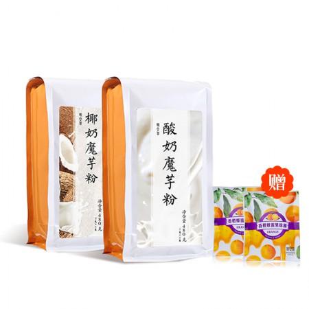 明安旭 酸奶魔芋粉·2袋