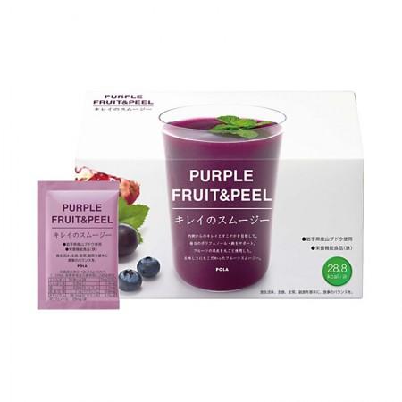 日本直邮 POLA宝丽purple葡萄石榴蓝莓酵素 60包