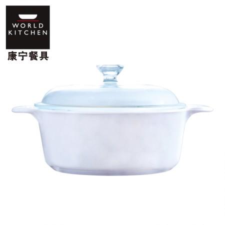 美国康宁(VISIONS)白色玻璃汤锅2.2L P22·常规