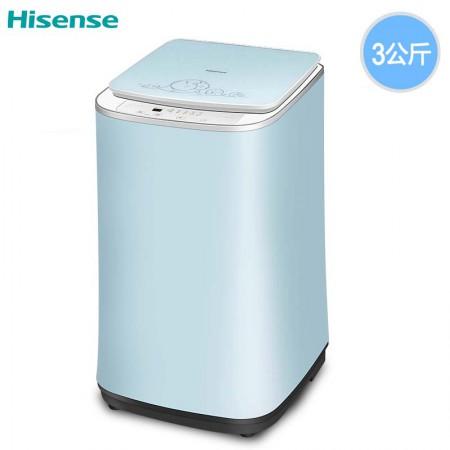 海信3公斤婴儿小型迷你全自动洗衣机XQB30-M108LH·蓝色