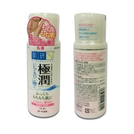 香港直邮 日本乐敦新版肌研玻尿酸高保湿乳液浅蓝色140ml/瓶*2