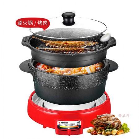韩国多功能电锅乌龟锅火锅烤肉锅涮锅