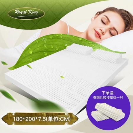 泰国皇家RoyalKing 7.5公分乳胶床垫1.8M(送乳胶枕2只)