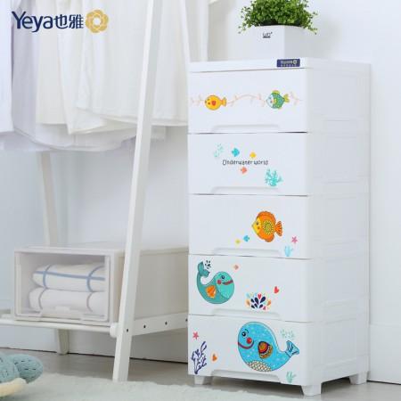 Yeya也雅抽屉式收纳柜子儿童宝宝夹缝柜塑料零食置物柜·大鱼萌萌