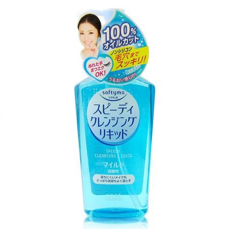 香港直邮 高丝(KOSE)卸妆系列 快速卸妆液230mL蓝色