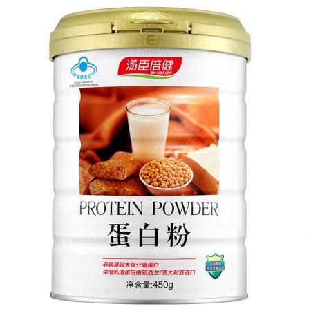 (共900克)汤臣倍健蛋白质粉450克*2桶 赠钙维生素D维生素K30片*2瓶