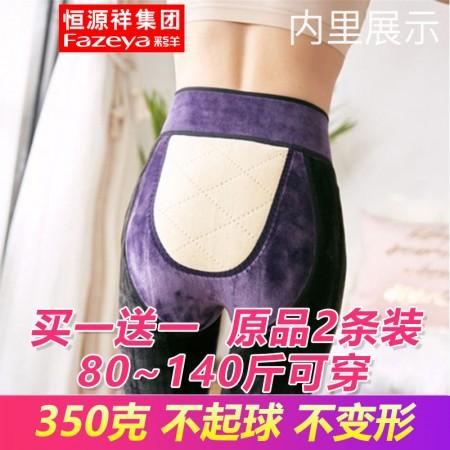 加厚暖宫收腹3D提臀美腿裤·貂绒款