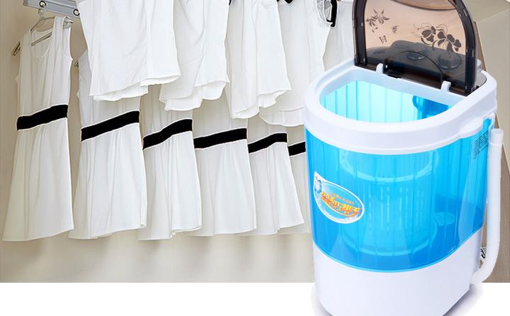 【扬子迷你洗脱蓝光洗衣机