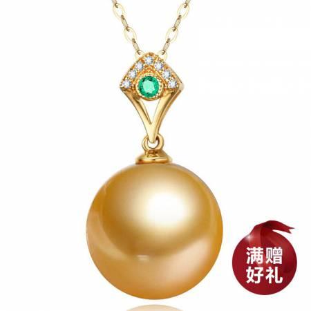 水年华祖母绿钻石18K金南洋金珍珠吊坠送18K金链