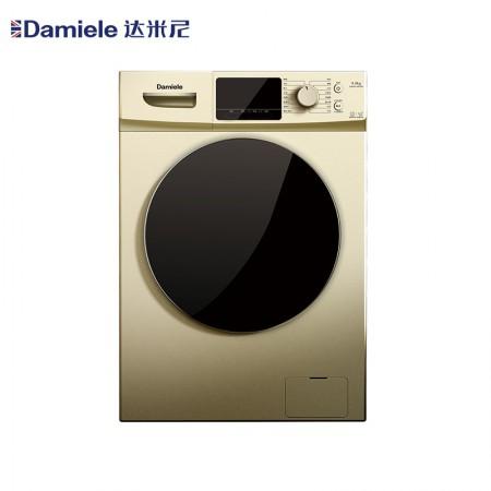 达米尼9公斤大容量滚筒洗衣机